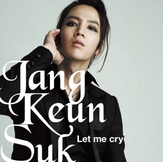 Let me cry <通常盤>