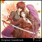 緋色の欠片 ~おもいいろの記憶~ オリジナルサウンドトラック(Digital album)
