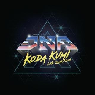 KODA KUMI LIVE TOUR 2018 ~DNA~ SET LIST