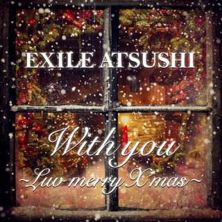 With you 〜Luv merry X'mas〜