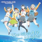 TVアニメ「宇宙よりも遠い場所」オープニングテーマ「The Girls Are Alright!」