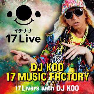 DJ KOO 17 MUSIC FACTORY