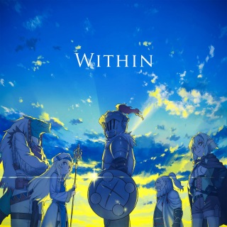 Within(TVアニメゴブリンスレイヤー12話 挿入歌)
