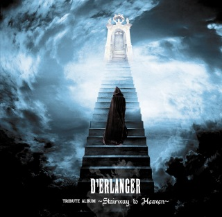 D'ERLANGER TRIBUTE ALBUM 〜Stairway to Heaven〜