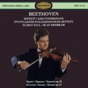 "Beethoven: Septet, Op. 20 & ""Kreutzer"" Sonata, Op. 47"
