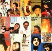 KATSUMI THE BEST 1990〜1996