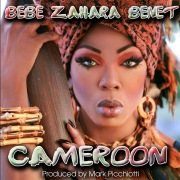 Cameroon (Remixes)