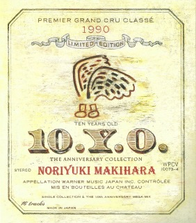 10.Y.O.〜THE ANNIVERSARY COLLECTION〜