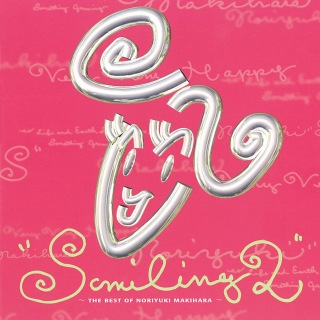 SMILING  Ⅱ〜THE BEST OF NORIYUKI MAKIHARA〜
