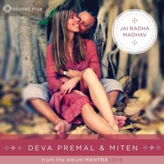 Jai Radha Madhav (Desert Dwellers Remix)
