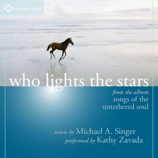 Who Lights the Stars
