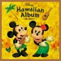 Disney Hawaiian Album ~DA BEST!~