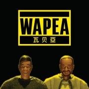 WAPEA