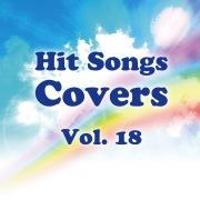 ヒットソング カヴァーズ Vol.18 〜クイーン