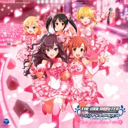 Near to You (for Cute Idol)