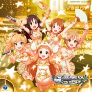 Near to You (for Passion Idol)