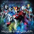 Hope the youth