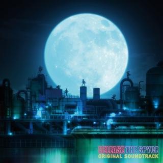 TVアニメ「RELEASE THE SPYCE」オリジナルサウンドトラック