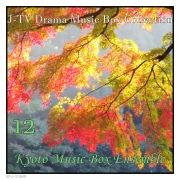 J-TV Drama Music Box Collection 12