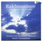 ラフマニノフ:交響曲第 2番、ヴォカリーズ