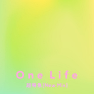 One Life(New Mix)