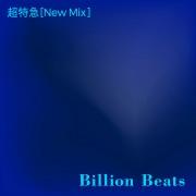 Billion Beats(New Mix)