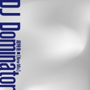 DJ Dominator(New Mix)