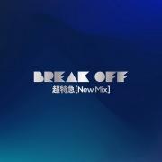 BREAK OFF(New Mix)