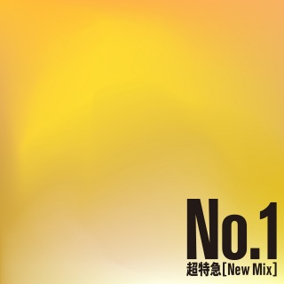 No.1(New Mix) (PCM 48kHz/24bit)