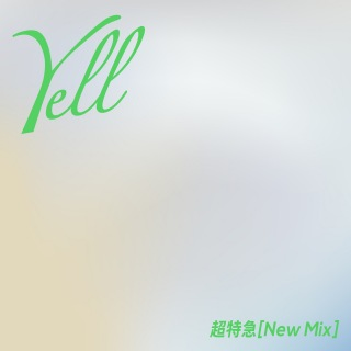 Yell(New Mix) (PCM 48kHz/24bit)