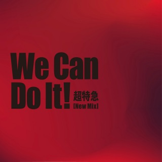 We Can Do It!(New Mix) (PCM 48kHz/24bit)