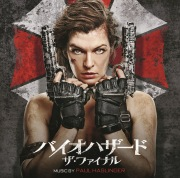 Resident Evil: The Final Chapter (Original Motion Picture Soundtrack)