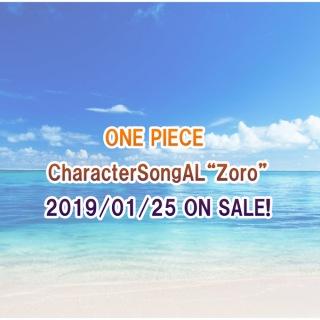 "ONE PIECE CharacterSongAL""Zoro"