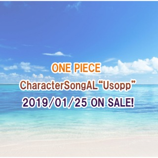 """ONE PIECE CharacterSongAL""""Usopp"""