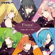 ツキウタ。シリーズ Flunaユニット曲「Fluna!」