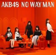 NO WAY MAN Type B