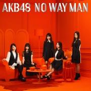 NO WAY MAN Type C