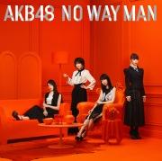 NO WAY MAN Type E