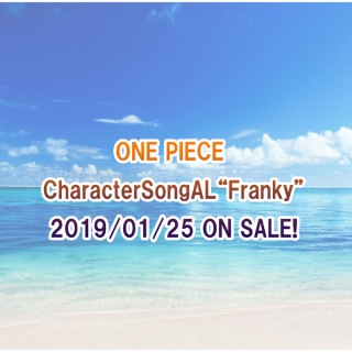 """ONE PIECE CharacterSongAL""""Franky"""