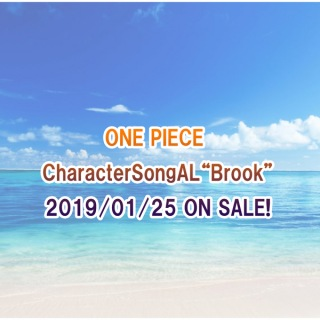 """ONE PIECE CharacterSongAL""""Brook"""