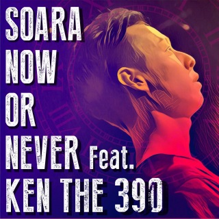 Now or Never (feat. KEN THE 390)