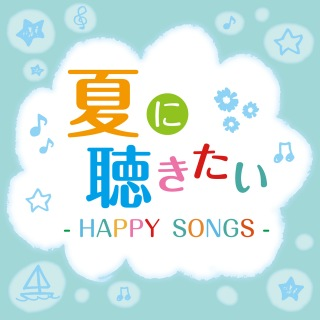 Happy Songs