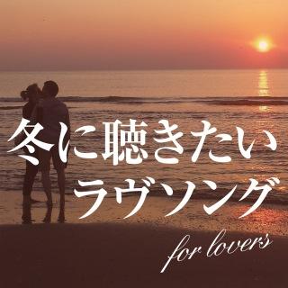 Winter Lovesongs For Lovers
