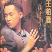 Cheng Xu Er Ru