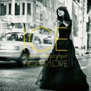 HIGHER LOVE ~ 20th Anniversary Best (20th Anniversary Best)
