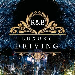 LUXURY DRIVING -ドライブで差をつける極上R&B30選-