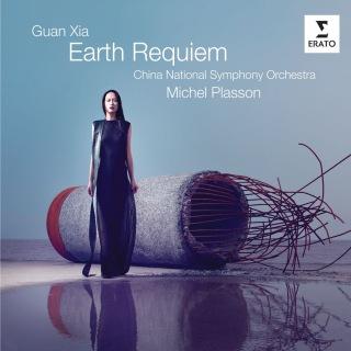 Guan Xia: Earth Requiem