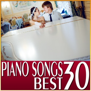 Best Piano Songs 30