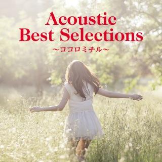Beautiful Acoustic Songs ~ Kokoro Kireini ~