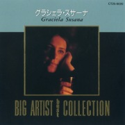 BIG ARTIST Best COLLECTION グラシェラ・スサーナ